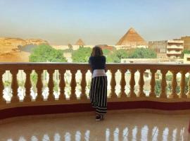 Pyramid View Inn Hostel