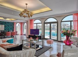 Dream Inn Dubai - Getaway Villa