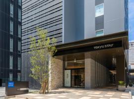 Tokyu Stay Hakata