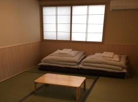 GuestHouse OrangeCabin / Vacation STAY 10817