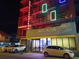 Arcadia Hotel & Snooker