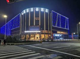 Kyriad Hotel Dayun Center Baohe Road Branch