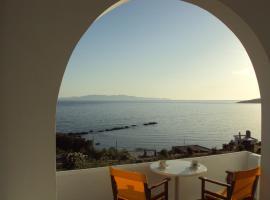 Aegean Dream Apartments, Тинос (рядом с городом Киония)