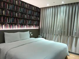 191 ホテル ニンシャー