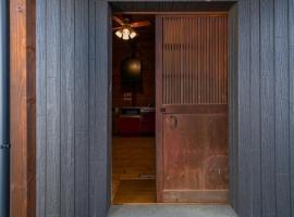 Matsumoto - House / Vacation STAY 9479
