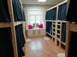 Hostel Rus on Petrovka