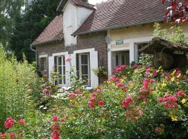 Le Cottage, Vosnon (рядом с городом Eaux-Puiseaux)