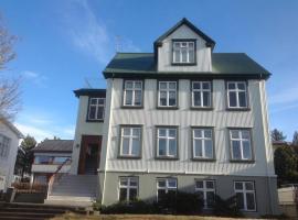 UX Boutique - Apartment Centre of Reykjavik
