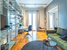 Superb 1BD Apartment in the heart of Kolonaki