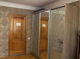 улица Котовского Апартаменты