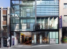 Novotel Melbourne Central