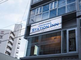 Guesthouse Hiroshima Station Inn