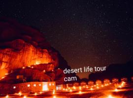 Desert Life Tour Camp