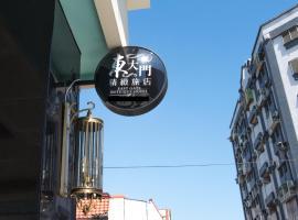 Dongdaemun Boutique Hotel