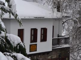 Guesthouse Filyra