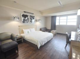 Kindness Hotel-Qixian