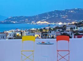 Aether Boutique Stay, Гластрос (рядом с городом Vrisi/ Mykonos)