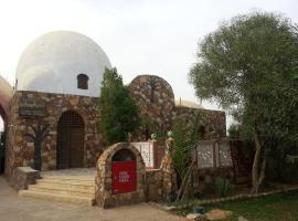 Ahmed Safari Camp, Бауити