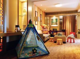 Kempinski Hotel Shenyang
