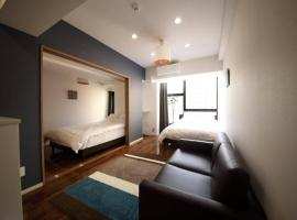 Luxury Mansion Shinsaibashi 5mins 303