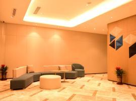 Holiday Inn Express Lhasa Potala Square