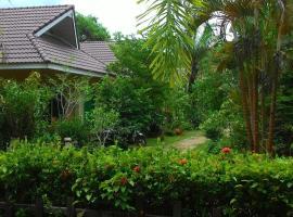 Banburee House