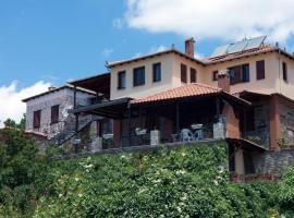 Mansion Terpou, Áyios Vlásios (рядом с городом Áno Lekhónia)