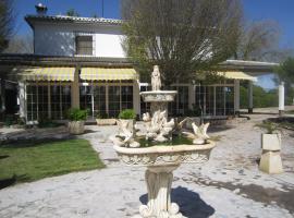 Casa Rural La Huerta, Almagro (рядом с городом Torralba de Calatrava)