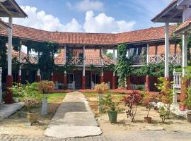 伊茲村莊酒店