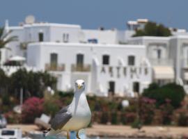 Artemis Hotel, Antiparos Town