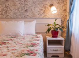 Art-Hotel Centralnyi