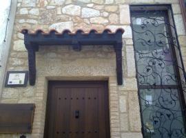 La Casa del Telar, Valverde del Fresno (Eljas yakınında)