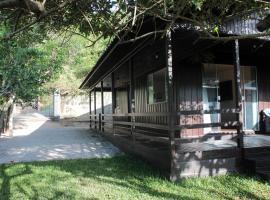 Lagoinha Lounge