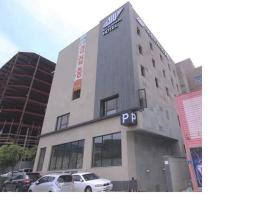 Aju Business Hotel
