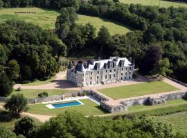 Chateau des Arpentis, Амбуаз (рядом с городом Сен-Регле)