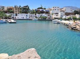 Makrygialos sun and sea home