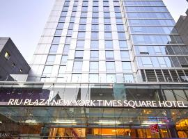 リウ プラザ ニューヨーク タイムズ スクエア
