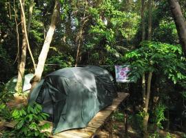 Orang Hutan Camping