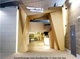 Incheon Airport Transit Hotel Terminal 1