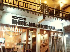 White Jail at Koh Tao Hostel