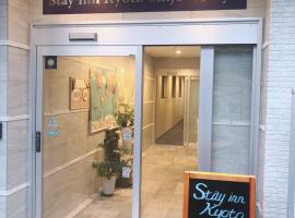 Stay inn Kyoto Shijo Omiya