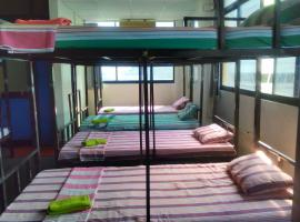 Haven Fort Hostel