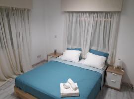 Campak Residency