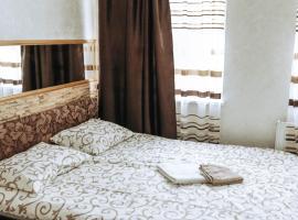 Hotel Rafinad