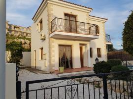 Villa Georgiana II