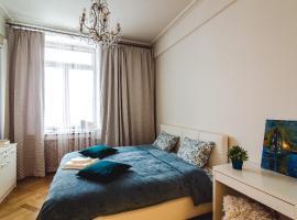 Premium Apartment Red Square
