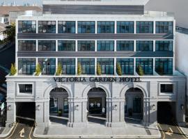 Victoria Garden Hotel
