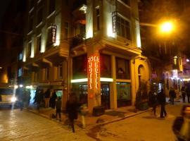 As Hotel Old City Taksim