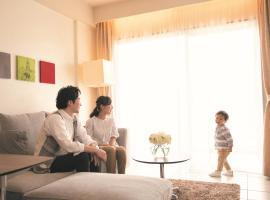 Hakodate Danshaku Club Hotel & Resorts