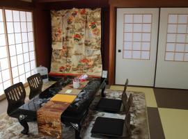 Guesthouse 京夢桜